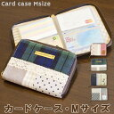 Card case m img1