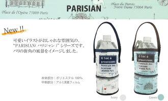 ペットボトルカバー,ペットボトルホルダー,ペットボトルケース,保冷,保温,