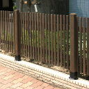 天然木製 ボーダーフェンス(和モダン) 目かくし(目隠し)や境界にウッドフェンス・木製フェンス・ゲート(門扉)をDIY! 商品型番:jsbf-808