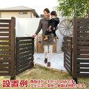 天然木製 ボーダーフェンス用シンプルゲート 両開きゲート目かくし(目隠し)や境界にウッドフェンス・木製フェンス・…