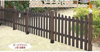 ボーダーフェンスピケットストレート目かくしや境界にウッドフェンス(ピケットフェンス)・木製フェンス・ゲート(門扉)をDIY!商品型番:jsbf-ps1200