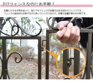 ゴージャスアイアン・ゲートセット(門扉が簡単に作れます)カンタンお手軽設置、でも豪華で本格的!コストパフォーマンスもグッド!!品番:gaf-gate3