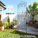 【送料無料!】アイアンローズフェンス ハイタイプ(全高220cm) 2枚組アイアンフェンス(スチール製ガーデンフェン…