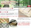 天然木材日本红雪松甲板长椅 94 x 45 厘米与盖板的系统厂完成对产品模型 No.:ohde-940