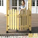 扉 ガーデンドア イエローシダー 両開きドア セット ゲート ガーデニング 園芸 庭 庭園 エクステリア おしゃれ ローズ…