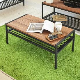 テーブル おしゃれ 北欧 インテリア ナチュラル シンプル センターテーブル ローテーブル コーヒーテーブル リビングテーブル 幅90cm 棚付き 木製 パインウッド 無垢 pt-900brn