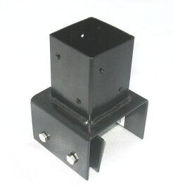 39対応 10cmブロック専用ポール設置金具 全高120cmまでの設置に使用可能 商品型番:bb-7210