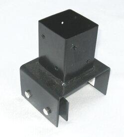 39対応 12cmブロック専用ポール設置金具 全高120cmまでの設置に使用可能 商品型番:bb-7212