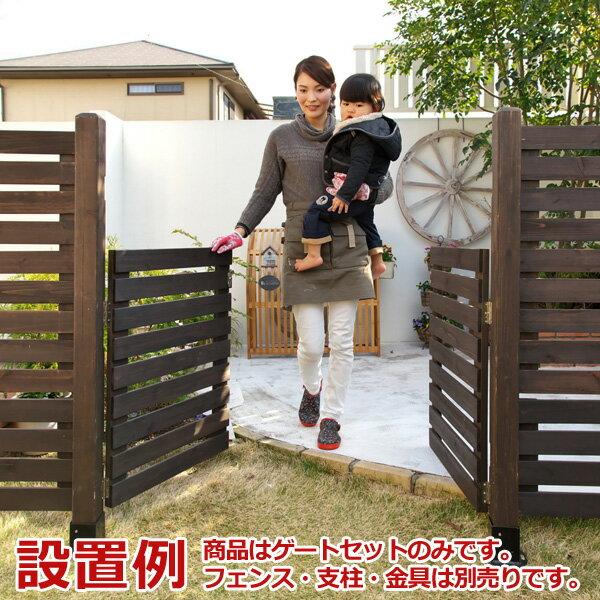 天然木製 ボーダーフェンス用シンプルゲート 両開きゲート目かくし(目隠し)や境界にウッドフェンス・木製フェンス・ゲート(門扉)をDIY!商品型番:jsbf-gt600x2