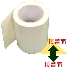 人工芝 テープ 人工芝 床接着用 ジョイントテープ 両面 接着 両面テープ (15cm × 10m) 固定 fme-2side-10m