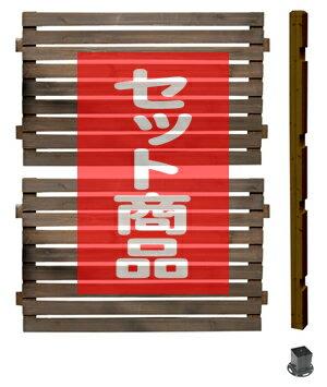 ボーダーフェンス ハイタイプ延長用セット(スタンダード+平地金具)目かくし(目隠し)や境界にウッドフェンス・木製フェンス・ゲート(門扉)をDIY!商品型番:bfste-hihb