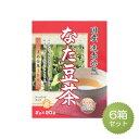 【数量限定】国産遠赤焙煎 なた豆茶〈2g×20袋〉×6箱セット ユニマットリケン