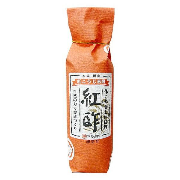 紅こうじ 米酢 「紅酢」 500ml 河野酢味噌製造工場