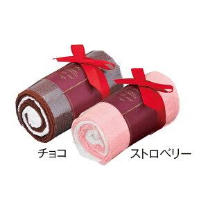 タオルスイーツ/ロングロール 2色各5個(合計10個)セット