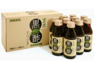 マルシマ 玄米黒酢ドリンク(100ml×10本)5箱セット【ケース販売品】