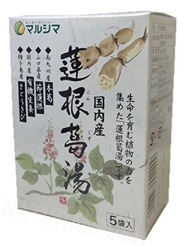 マルシマ 国内産 蓮根葛湯 箱入(15g×5)×10箱セット