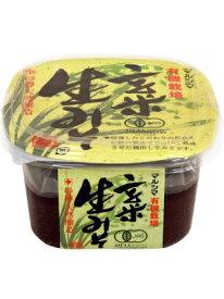 マルシマ 有機玄米生みそ【杉樽・天然醸造】550g×6セット