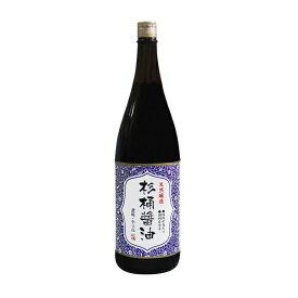 丸島醤油 天然醸造 杉桶醤油 1800ml 6本セット【ケース販売品】マルシマ