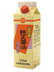 丸島醤油 純正醤油(濃口)紙パック 550ml 12本セット マルシマ【ケース販売品】