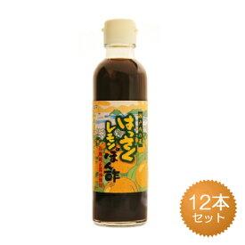 マルシマ 瀬戸内の風 はっさくレモンぽん酢 200ml×12本セット(ケース販売品)