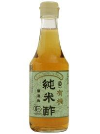 マルシマ 有機純米酢 300ml×12本セット