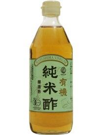 マルシマ 有機純米酢 500ml×12本セット