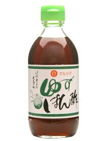 マルシマ 丸島醤油 ゆずぽん酢 300ml×12本セット