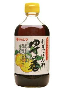 マルシマ 割烹ぽん酢 ゆずの香 400ml 12本セット【ケース販売品】