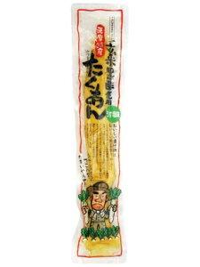マルシマ さつまたくあん(玄米黒酢使用)約300g 10本セット
