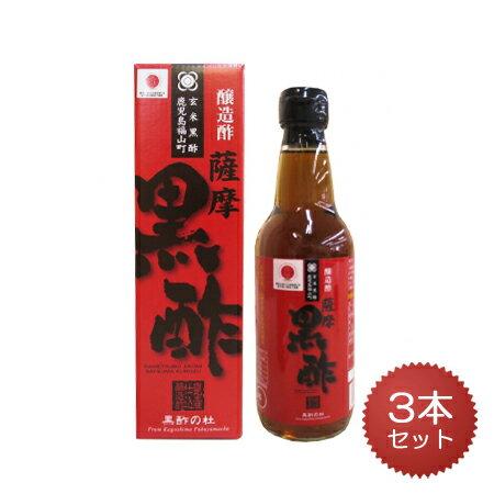 黒酢の杜 薩摩黒酢 360ml×3本セット