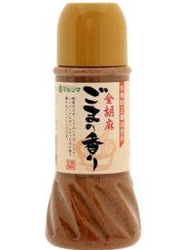マルシマ 金胡麻 ごまの香り 280ml×6本セット
