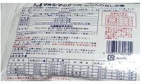 丸島醤油業務用かつおだしの素500g×5袋セットマルシマ