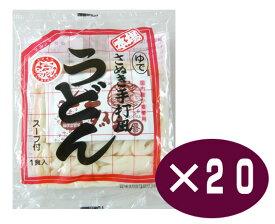 マルシマ さぬきゆでうどん(スープ付)210g×20袋セット