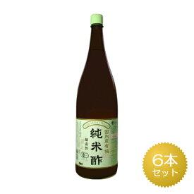 マルシマ 有機純米酢 1800ml 6本セット(ケース販売品)【有機JAS認定】