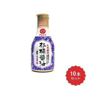 丸島醤油 天然醸造 杉桶醤油 デラミボトル 200ml 10本セット マルシマ