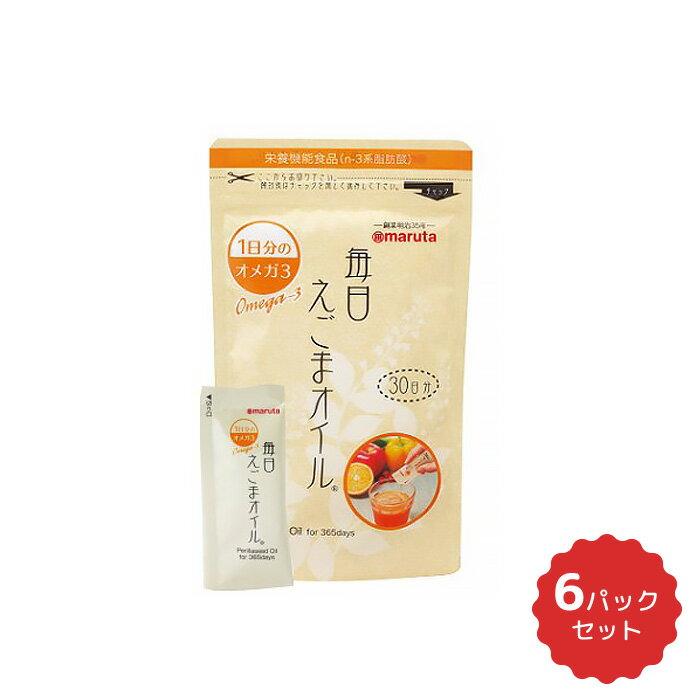 maruta 毎日えごまオイル90g(3g×30包)×6袋セット マルタ 太田油脂