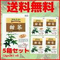 5箱セット野草茶房甜茶(2g×24)×5箱(3521×5)ティーバッグ黒姫和漢薬研究所
