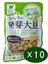 だいずデイズやわらかスーパー発芽大豆100g×10袋セット(2452s10)