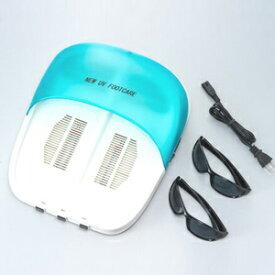 【在庫有】ニューUVフットケアー CUV-5 [家庭用紫外線治療器] ●送料無料・代引料無料● NEW UVフットケア 【smtb-s】