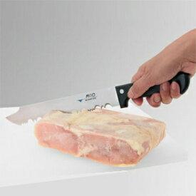 【在庫有】【正規品】【マック シェフシリーズ 冷凍切り FC-90 刃渡り220mm】 冷凍専用包丁 冷凍包丁