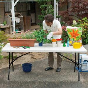 【送料無料】 【アルミス 折りたたみ作業台】の通販 折畳み 作業台 折り畳み 作業テーブル ガーデンテーブル