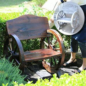木製ベンチ 【車輪ベンチ650 WB-650】【送料無料】 ウッドベンチ 天然木ベンチ 屋外用ベンチ 庭用ベンチ カントリー調 アンティーク調 おしゃれ