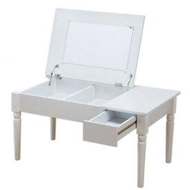 \ページ限定・ティースプーン付/ 化粧テーブル【コスメテーブル LT-900】 ローテーブルとしても使える1台2役のドレッサー&テーブル ホワイト