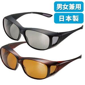 【在庫有】\ページ限定・ティースプーン付/ 偏光レンズのオーバーサングラス 【UVカット偏光オーバーサングラス ハードケース付き】 メガネ用オーバーサングラス オーバーグラス