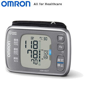 【在庫有】\ページ限定・ティースプーン付/ 手首用血圧計 【オムロン 手首式血圧計 HEM-6323T】 【送料無料・代引料無料】 収納ケース付き [使いやすさを追求した薄型・軽量の血圧計]