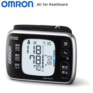 【在庫有】\ページ限定・ティースプーン付/ 小型血圧計 収納ケース付き【オムロン 手首式血圧計 HEM-6324T】【送料無料・代引料無料・保証付】 [正確測定サポート機能 バックライト付き 機能 スマートフォンで血圧データ管理]