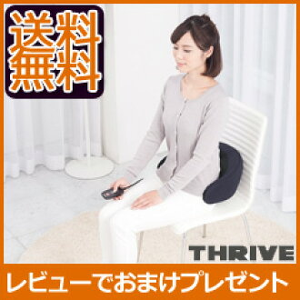 Waist FIR massage machine hip massage with waist massage machines thrive