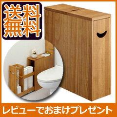 【送料無料】 【スライドトイレラック ナチュラル CH-354】の通販 トイレ用 スリムラック スリムボックス スライドラック