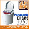 The mail-order facial steamer-temperature cold steamer home facial equipment