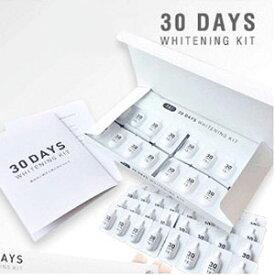 デンタル ホワイトニング 【美歯口 30DAYS ホワイトニングキット】 [自然由来の安全成分で作られたホワイトニングキット 防腐剤不使用]